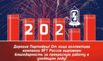 C наступающим Новым Годом