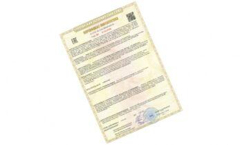 Обновлен сертификат соответствия на противопожарные шторы DoorHan